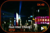 Reel After Effects 2010